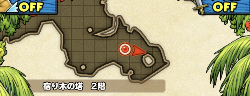 さそりアーマーの出現場所のマップ