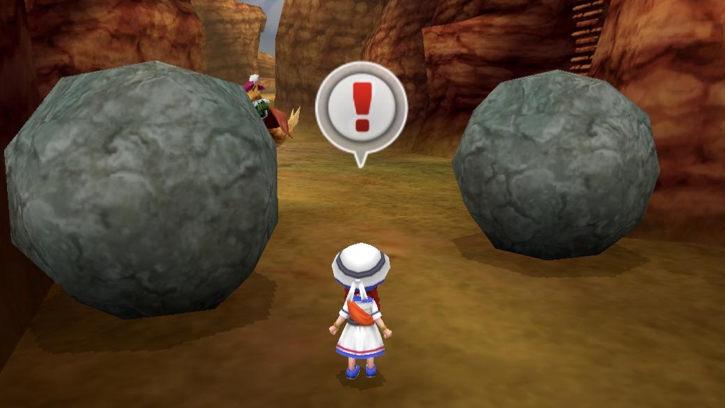 破壊された岩